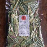 マコモ茶(2016年度産)販売開始しました!
